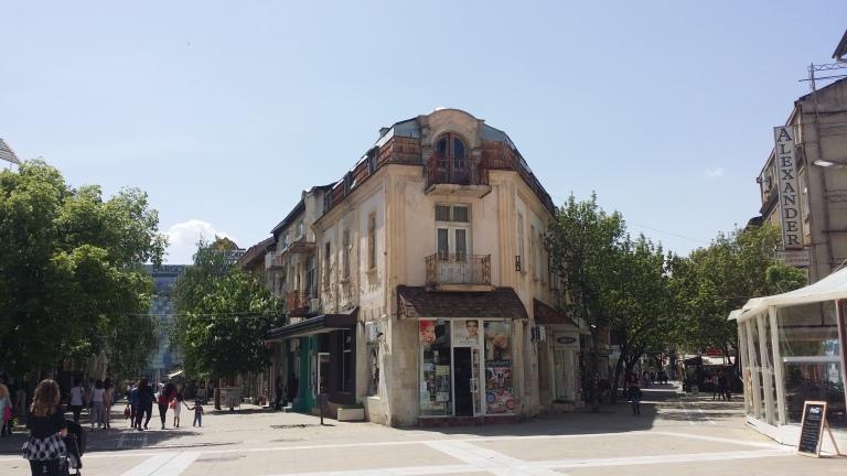 Błagojewgrad - centrum miasta
