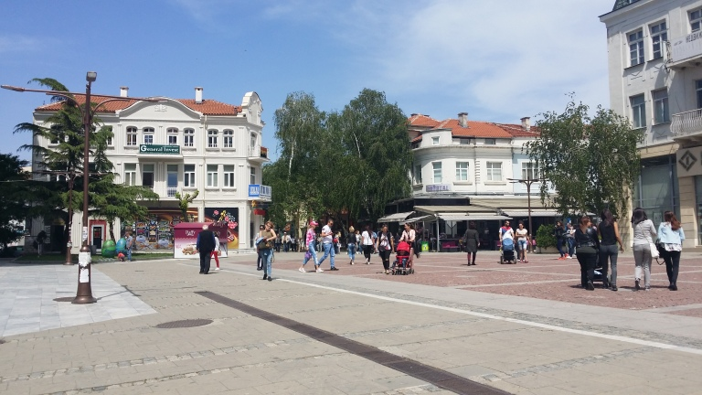 Błagojewgrad - centrum