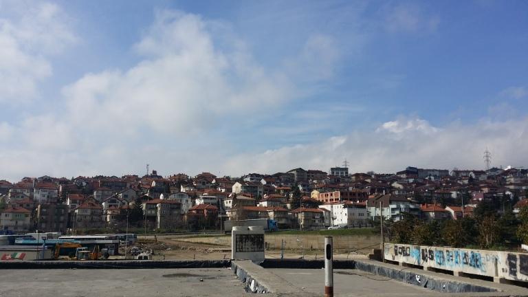 Prisztina Kosowo