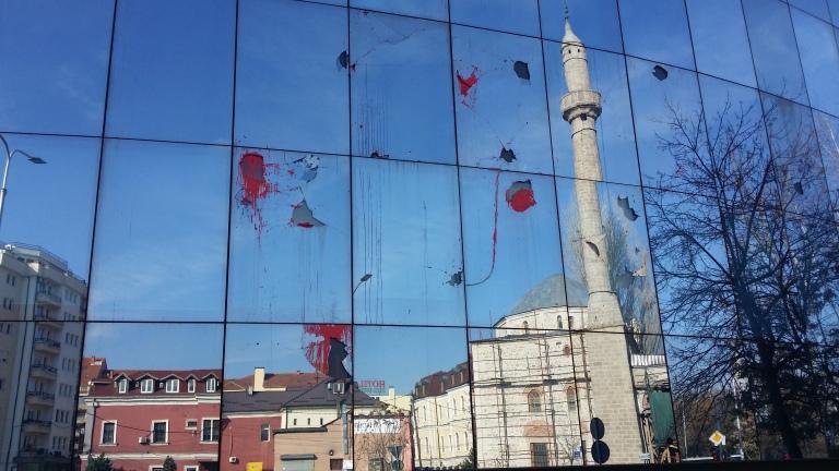 Dzień Niepodległości Kosowa zamieszki